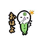 栃木弁スタンプ!!(個別スタンプ:02)