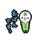 栃木弁スタンプ!!(個別スタンプ:03)