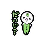 栃木弁スタンプ!!(個別スタンプ:05)