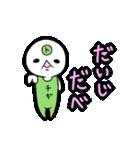 栃木弁スタンプ!!(個別スタンプ:06)