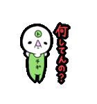 栃木弁スタンプ!!(個別スタンプ:08)