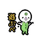 栃木弁スタンプ!!(個別スタンプ:09)