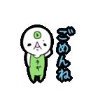 栃木弁スタンプ!!(個別スタンプ:20)