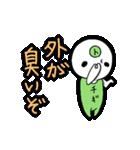 栃木弁スタンプ!!(個別スタンプ:26)