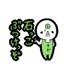 栃木弁スタンプ!!(個別スタンプ:30)