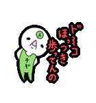 栃木弁スタンプ!!(個別スタンプ:38)