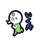 栃木弁スタンプ!!(個別スタンプ:39)