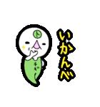 栃木弁スタンプ!!(個別スタンプ:40)