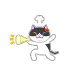 お元気ニャンズ(ねこ) 第2弾(個別スタンプ:10)
