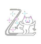 お元気ニャンズ(ねこ) 第2弾(個別スタンプ:13)