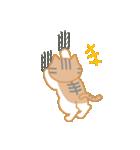 お元気ニャンズ(ねこ) 第2弾(個別スタンプ:23)
