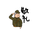 昭和へいらっしゃい(個別スタンプ:1)