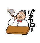 昭和へいらっしゃい(個別スタンプ:02)