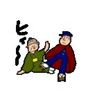 昭和へいらっしゃい(個別スタンプ:5)