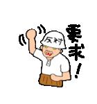 昭和へいらっしゃい(個別スタンプ:6)