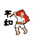 昭和へいらっしゃい(個別スタンプ:8)