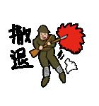 昭和へいらっしゃい(個別スタンプ:09)