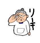 昭和へいらっしゃい(個別スタンプ:10)