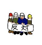 昭和へいらっしゃい(個別スタンプ:13)