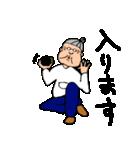 昭和へいらっしゃい(個別スタンプ:15)