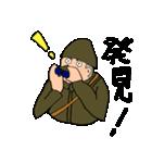 昭和へいらっしゃい(個別スタンプ:16)