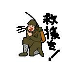 昭和へいらっしゃい(個別スタンプ:17)