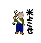 昭和へいらっしゃい(個別スタンプ:18)