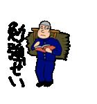 昭和へいらっしゃい(個別スタンプ:20)