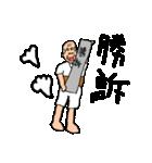 昭和へいらっしゃい(個別スタンプ:22)