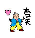 昭和へいらっしゃい(個別スタンプ:25)