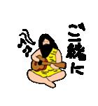 昭和へいらっしゃい(個別スタンプ:27)