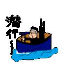 昭和へいらっしゃい(個別スタンプ:28)