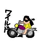 昭和へいらっしゃい(個別スタンプ:32)
