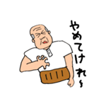 昭和へいらっしゃい(個別スタンプ:33)