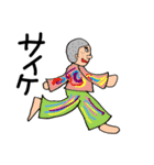 昭和へいらっしゃい(個別スタンプ:36)