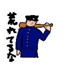 昭和へいらっしゃい(個別スタンプ:39)