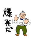 昭和へいらっしゃい(個別スタンプ:40)