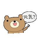 くま~る 文字入り(個別スタンプ:01)