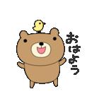 くま~る 文字入り(個別スタンプ:02)