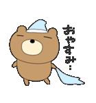 くま~る 文字入り(個別スタンプ:03)