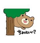 くま~る 文字入り(個別スタンプ:05)