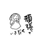 筆girl。(個別スタンプ:13)