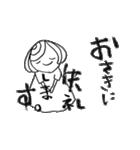 筆girl。(個別スタンプ:18)