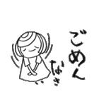 筆girl。(個別スタンプ:25)