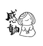 筆girl。(個別スタンプ:28)