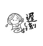 筆girl。(個別スタンプ:31)