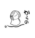 筆girl。(個別スタンプ:37)
