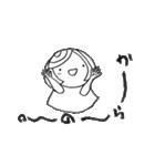 筆girl。(個別スタンプ:38)