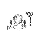 筆girl。(個別スタンプ:39)