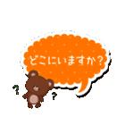 敬語でぬいぐま(個別スタンプ:32)
